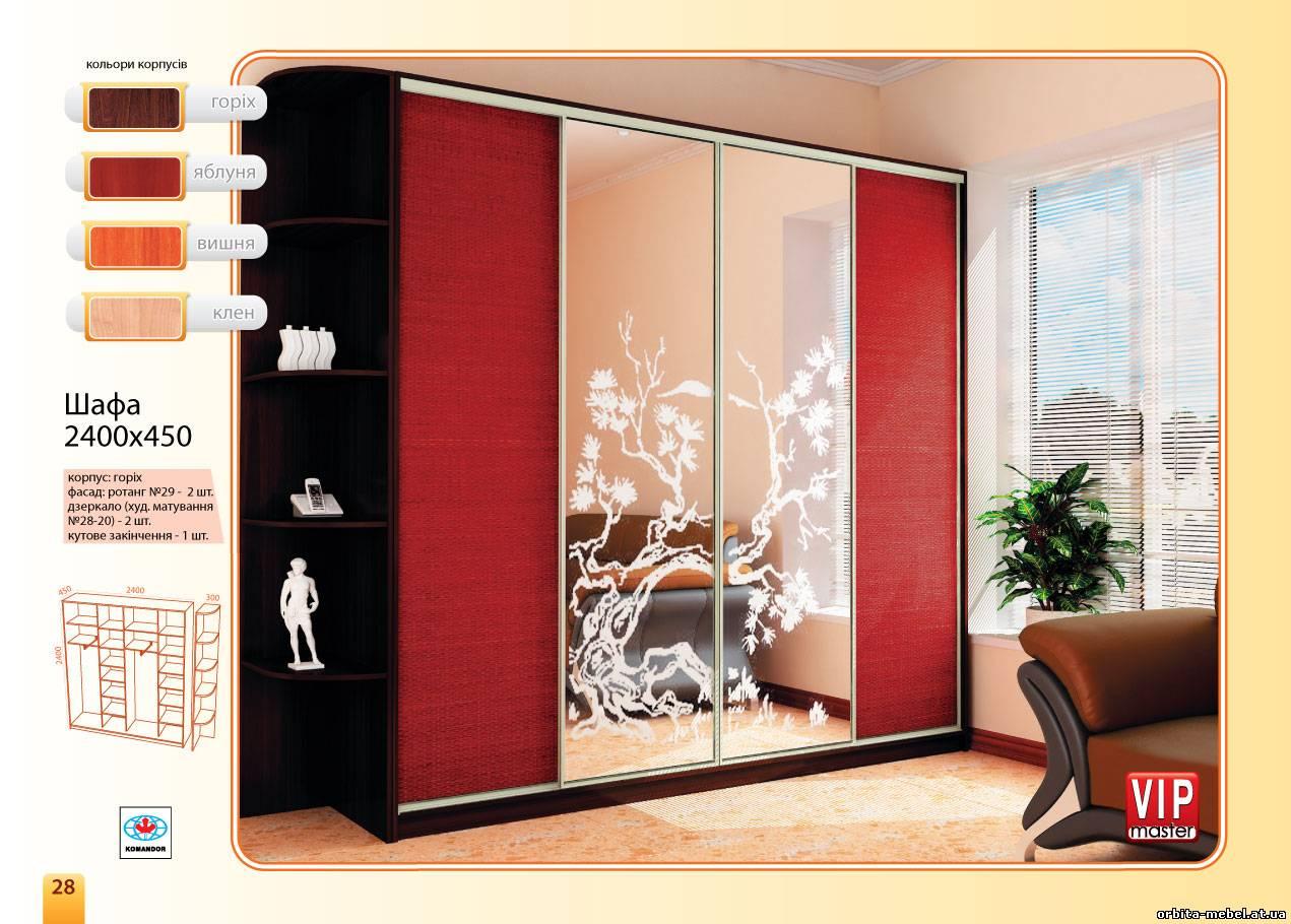 Шкафы-купе заводские (фабричные) : шкафы-купе 4д 2,4 м.